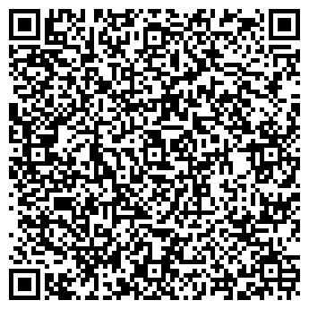 QR-код с контактной информацией организации Общество с ограниченной ответственностью ООО БИШ