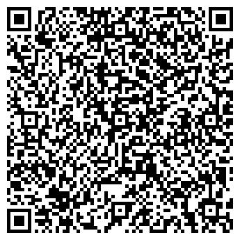 QR-код с контактной информацией организации МАРПОТРЕБТРАНС