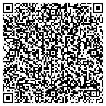 """QR-код с контактной информацией организации ООО """"ЛИНИЯ ПРОФИЛЯ"""""""