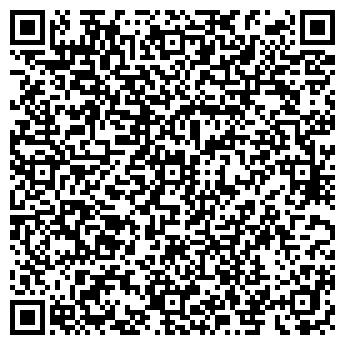 """QR-код с контактной информацией организации Общество с ограниченной ответственностью ООО """"БЕЛНЕРУДТОРГ"""""""