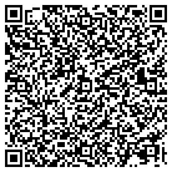 QR-код с контактной информацией организации ЧУП « АЛСИЛ–СМЭ»