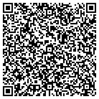 """QR-код с контактной информацией организации ЧУП """"ДельтаСтройМеталл"""""""