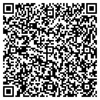 QR-код с контактной информацией организации ООО «АПС»