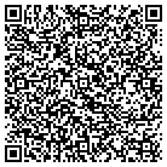 """QR-код с контактной информацией организации ИП """"Ракович"""""""
