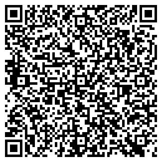 QR-код с контактной информацией организации ПОШНАГОВ