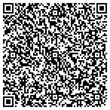 QR-код с контактной информацией организации Асса-Древ, Компания