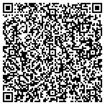 QR-код с контактной информацией организации АртСтройПрестиж, ЧТУП