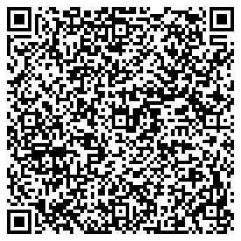 QR-код с контактной информацией организации Аншанс, ПООО