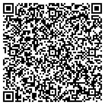 QR-код с контактной информацией организации Альберио трэйд, ООО