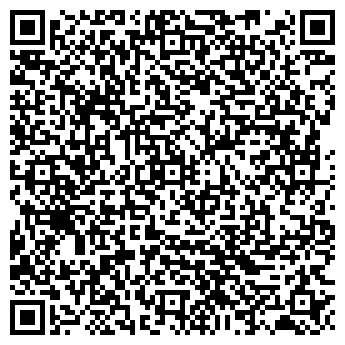 QR-код с контактной информацией организации Би-Инвест, ООО
