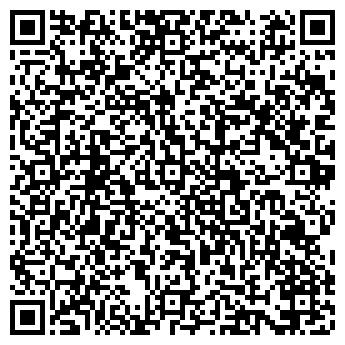 QR-код с контактной информацией организации Владвери, ЧПУП
