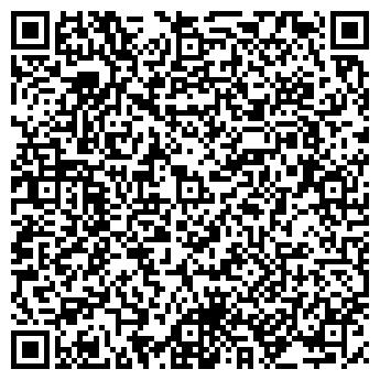 QR-код с контактной информацией организации Радуга, ЗАО