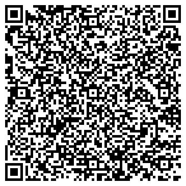 QR-код с контактной информацией организации Феликс, СООО