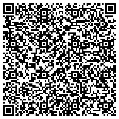 QR-код с контактной информацией организации Завод стеклопакетов и архитектурного стекла, ООО СП