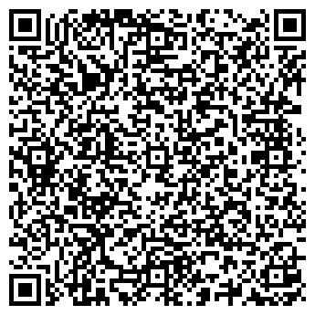 QR-код с контактной информацией организации УНИВЕРСАЛТРАНС