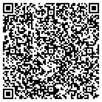 QR-код с контактной информацией организации Термотэк, ОДО