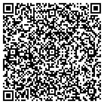 QR-код с контактной информацией организации Русакова О. Д., ИП