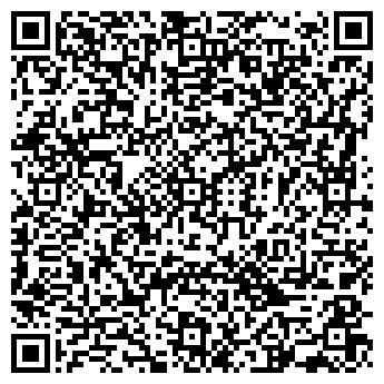 QR-код с контактной информацией организации Хронасбел, ОДО