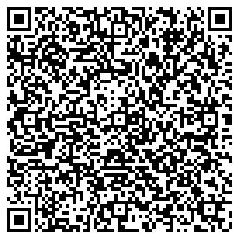 QR-код с контактной информацией организации АккемСервис, ООО