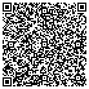 QR-код с контактной информацией организации АВИАЛАЙН, ООО
