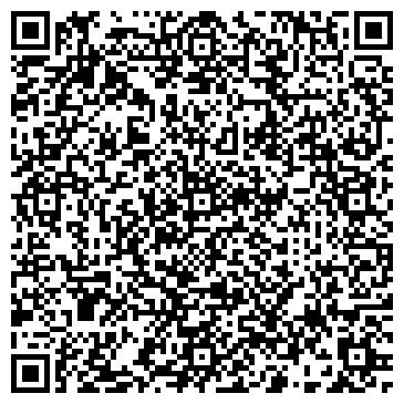 QR-код с контактной информацией организации Агрокоммунхозснаб, ООО