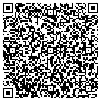 QR-код с контактной информацией организации Протан-Бел, ОДО