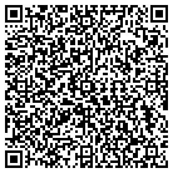 QR-код с контактной информацией организации Сестанте, ОДО