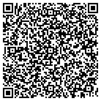 QR-код с контактной информацией организации ОЛИВИН ФИРМА ТОО