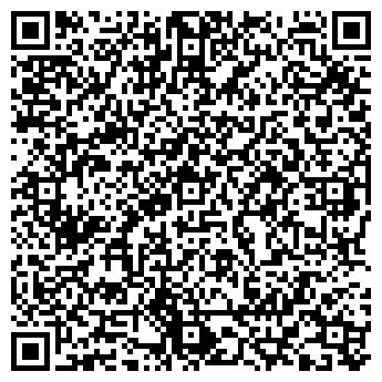 QR-код с контактной информацией организации СтройБел, ООО