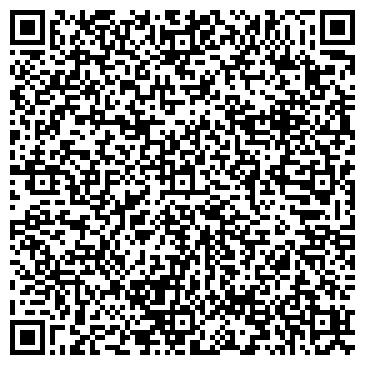 """QR-код с контактной информацией организации Общество с ограниченной ответственностью ООО """"Бетон Брук Сервис"""""""