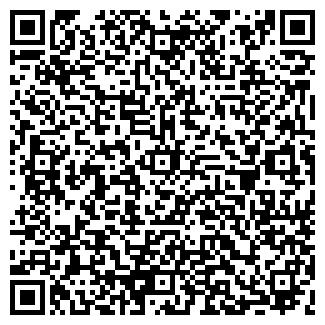 QR-код с контактной информацией организации ЭЛЬФА, ООО