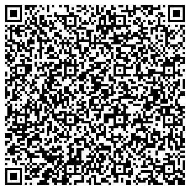 QR-код с контактной информацией организации ООО ТЕХНОКРИСТАЛЛ,(РЕОГАНИЗАЦИЯ) (ВРЕМЕННО НЕ РАБОТАЕТ)