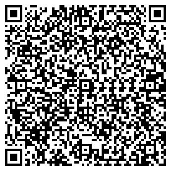 QR-код с контактной информацией организации ОЛИМП ТОО