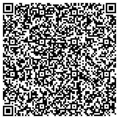 QR-код с контактной информацией организации ТОО «Эгрэй Усть-Каменогорский Керамзитовый завод»