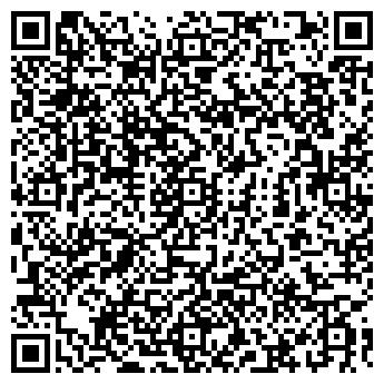 QR-код с контактной информацией организации ООО КОНВЕКТОР, ЗАВОД
