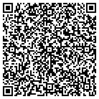 QR-код с контактной информацией организации Артель ЛТД