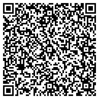 QR-код с контактной информацией организации ООО ВЕЛЛ-МТС