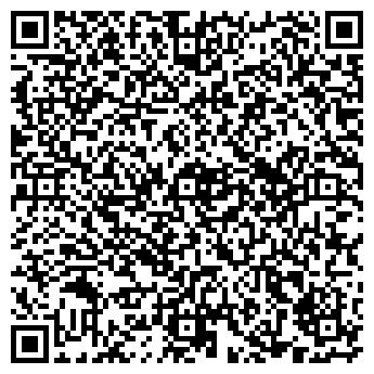 QR-код с контактной информацией организации ООО СЛОВАКИЯ-ТРЕЙД