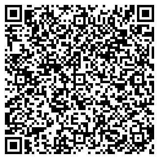 QR-код с контактной информацией организации ЗАО ИНФОСФЕРА