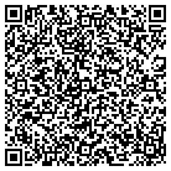 QR-код с контактной информацией организации ПИРОГОВСКОЕ СЕЛЬСКОХОЗЯЙСТВЕННОЕ ЧП