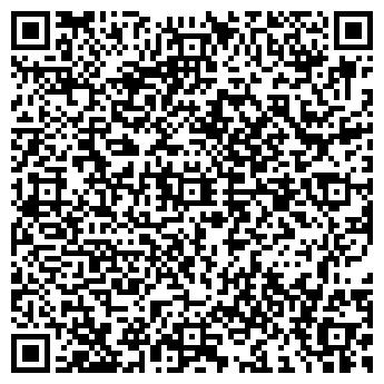 QR-код с контактной информацией организации ОПТИКА САЛОН