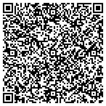 """QR-код с контактной информацией организации ООО """"ВЕГА ПЛАСТ"""""""
