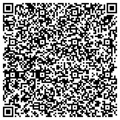 QR-код с контактной информацией организации Марганецкий завод керамзитового гравия, ПАО