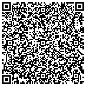 QR-код с контактной информацией организации ПК ПРАПОР УКРАИНЫ, СЕЛЬСКОХОЗЯЙСТВЕННЫЙ