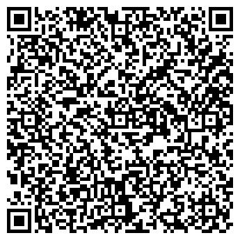 QR-код с контактной информацией организации ОСНОВАНИЕ ДТОО