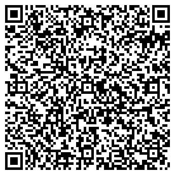 QR-код с контактной информацией организации ООО РУТА, УКРАИНСКО-ПОЛЬСКОЕ СП