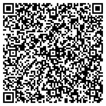 QR-код с контактной информацией организации ЗАО ГНИВАНСКОЕ АТП N10565