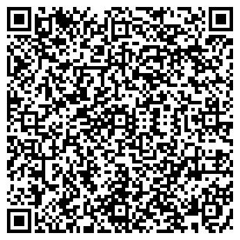 QR-код с контактной информацией организации ОАО ГНИВАНЬСКИЙ КАРЬЕР