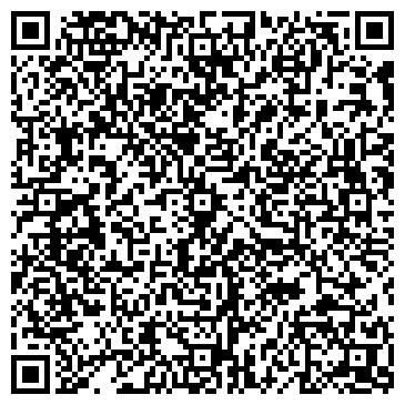 QR-код с контактной информацией организации ООО ПИЛЯВСКОЕ СЕЛЬСКОХОЗЯЙСТВЕННОЕ