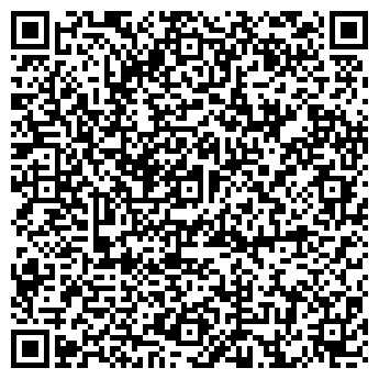 QR-код с контактной информацией организации ЕвроПогонаж Алматы, ИП